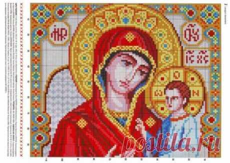 Ч1 Образ Богородицы Скоропослушница. Цветная схема для вышивки крестиком бисером