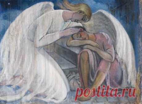 Каков ваш ангел-хранитель?