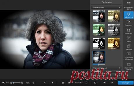La eliminación de los defectos de la foto en el Fotoredactor Movavi.