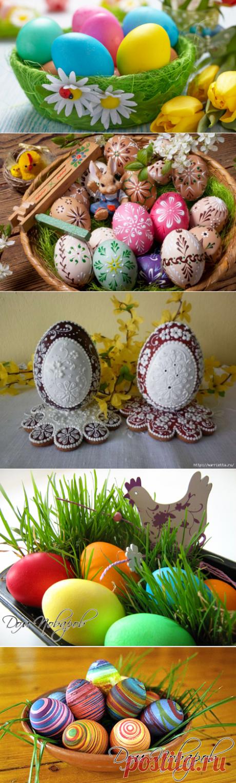 Красим яйца на Пасху - лучшие 10 способов! » Женский Мир