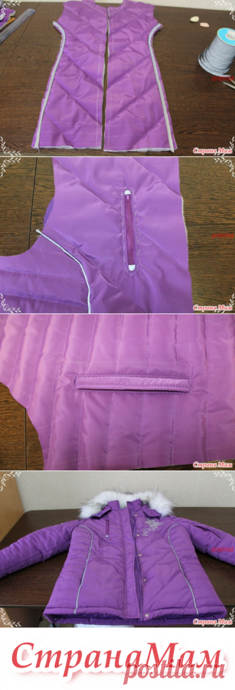 I sew a winter jacket - From the schoolgirl - in professionals of sewing. - Country of Mothers