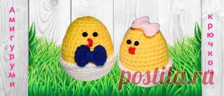 Пасхальные цыплята амигуруми | Амигуруми крючком - Блог