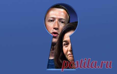 Facebook, или Превращение человека в продукт тайных манипуляций Откуда берётся виртуальное alter ego Пользователям гигантской социальной сети Facebook угрожает опасность серьёзной депрессии. Люди, имеющие аккаунты в Facebook, испытывают постоянный стресс…