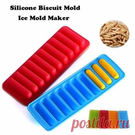Biscuit Molds | Wish