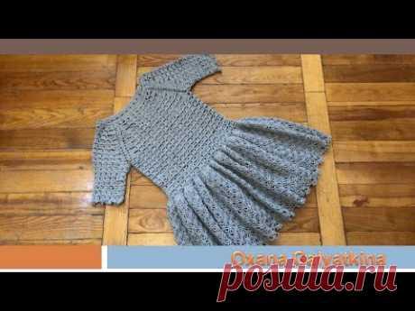Вязаное платье крючком.Вязание крючком для начинающих.Юбка.Рукава.Часть 2