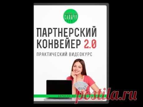 7 000 рублей за 24 часа! Первые деньги сразу после запуска системы - YouTube