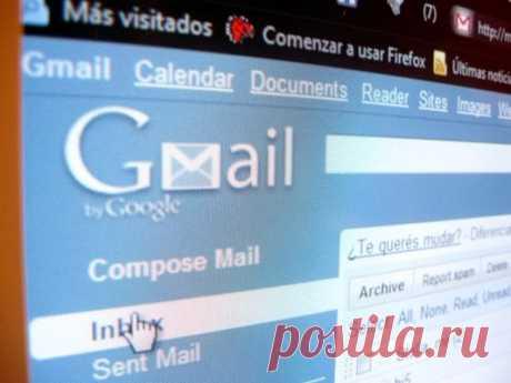 Как узнать все о человеке по электронному адресу :: получить информацию о человеке по адресу почты :: Безопасность :: KakProsto.ru: как просто сделать всё