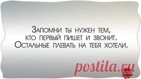 Интересные новости   вот уж точно))