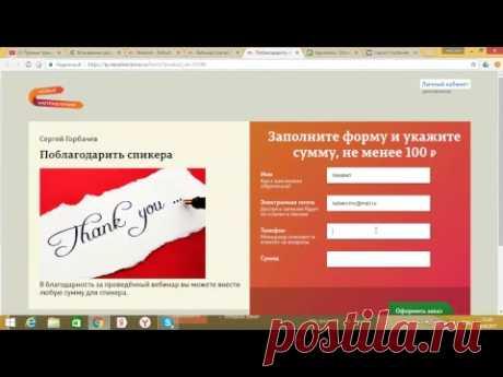 """Сергей Горбачев Тема: """"Рисуем голову человека - основы"""""""