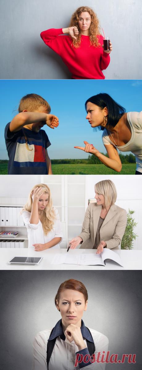 Как преодолеть нелюбовь к себе? | Психология