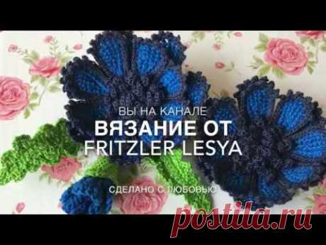 💖Мастер класс  полевой василёк, бутон и листок в технике тунисского вязания Crochet flower pattern - YouTube
