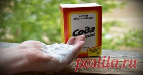 Применение пищевой соды - Кейс советов