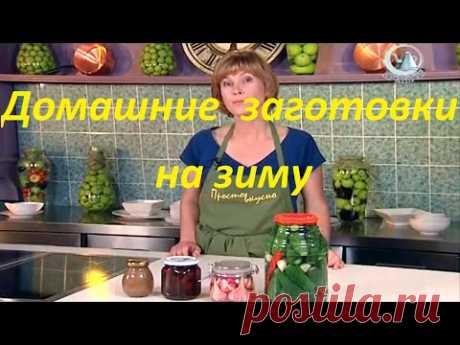 Малосольные Огурцы-Маринованный Чеснок рецепт домашних заготовок