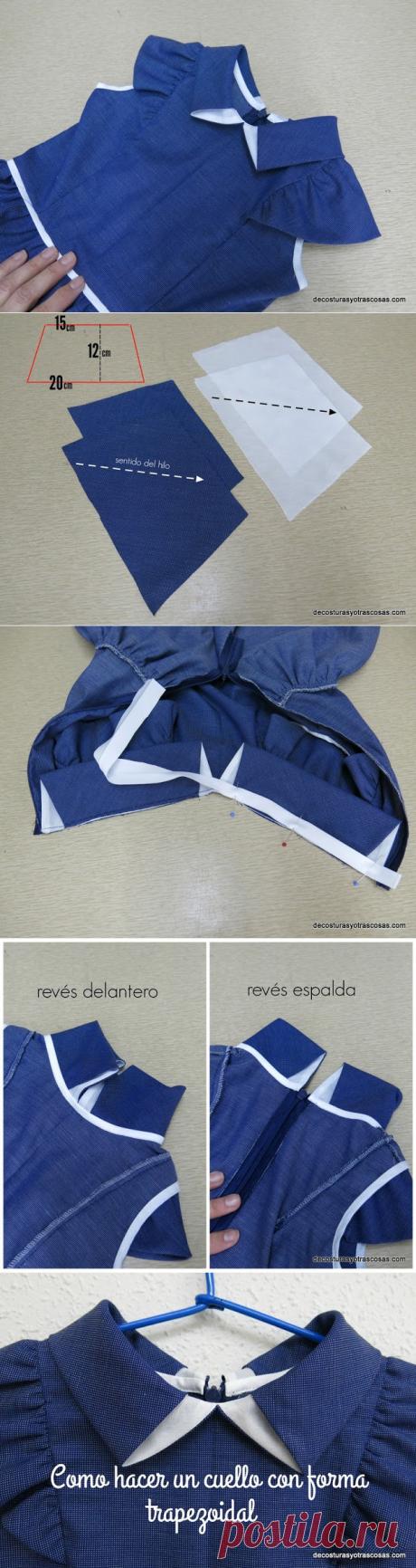 Затейливый воротничок (Diy) / Простые выкройки