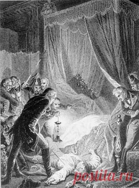 Кто и как убивал Павла I