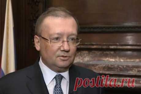 Посол РФ в Великобритании рассказал об отношениях с Лондоном после скандала по делу Скрипаля