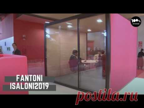 Fantoni. iSaloni2019