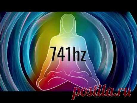 741 HZ Ⓥ Очищение от инфекций, бактерий, вирусов, грибов Ⓥ Избавление от токсинов, эл.излучений