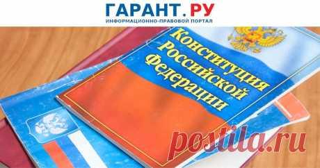 За поправки к Конституции РФ проголосовало 77,92% россиян ЦИК России опубликовала постановление по результатам общероссийского голосования по поправкам к Конституции РФ.