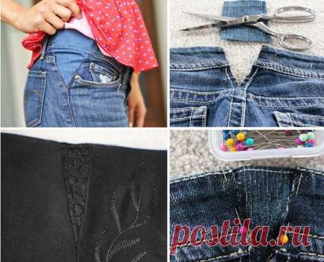 Просто гениально! Как расширить или удлинить одежду (Шитье и крой) – Журнал Вдохновение Рукодельницы