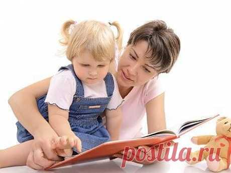 5 полезных упражнений для развития слуховой памяти у ребёнка | Хитрости жизни