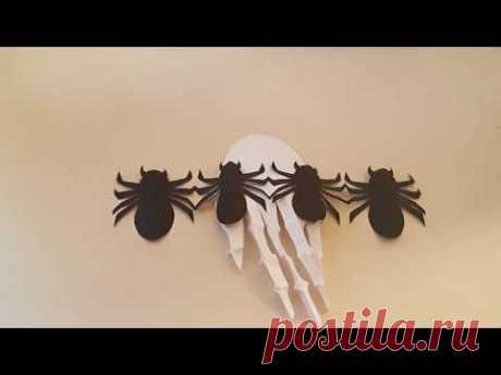 Как сделать из бумаги руку-Поделки на Хеллоуин