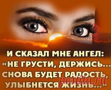 #ДаринаМаллафеева
