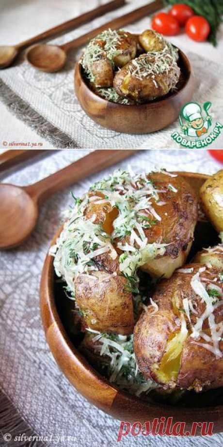 """""""Шмякнутая"""" картошка - кулинарный рецепт"""