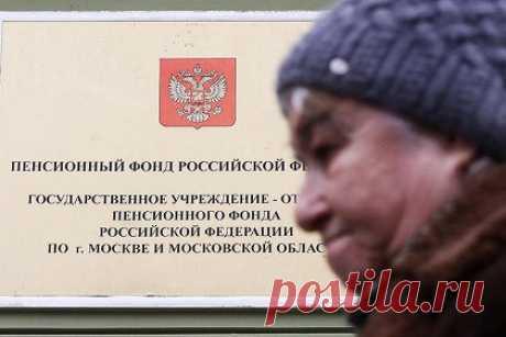 Неофициально трудоустроенные пенсионеры заставили Госдуму задуматься о возврате индексаций - Чурсина Юлия Геннадьевна, 20 октября 2020