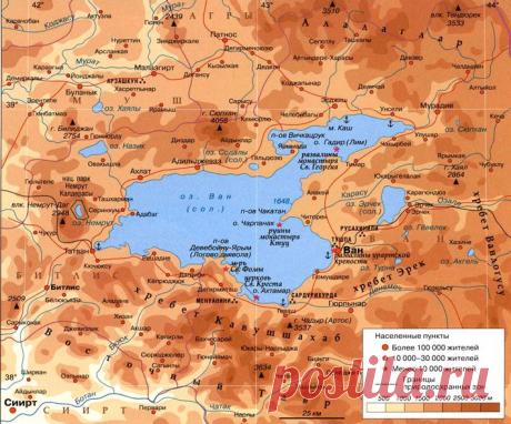 Об озере Ван, расположенном на Армянском нагорье | Популярная наука | Яндекс Дзен