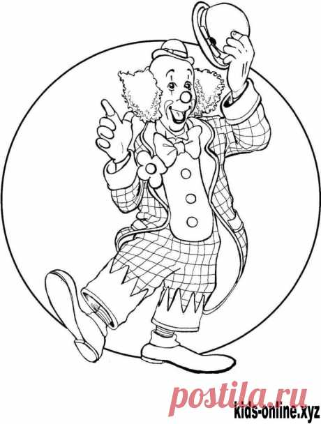 Clown coloring pages for kids