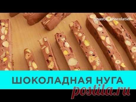 Шоколадный Курс. Урок 4. НУГА