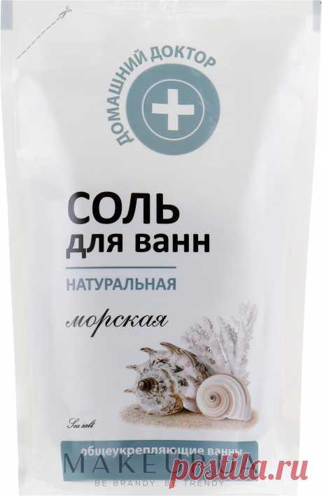 Домашний Доктор (дой-пак) - Соль для ванн натуральная морская: купить по лучшей цене в Украине | Makeup.ua  Морская соль с давних времен известна своим благотворным воздействием на человеческий организм. Бодрящее и тонизирующее влияние морской соли сложно переоценить, ведь благодаря ценным элементам этого продукта, улучшается общее состояние кожи, активизируется кровообращение, снимается напряжение, исчезает усталость и восстанавливаются силы.    Природная морская соль сод...