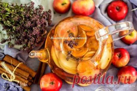 Яблочный чай с душицей и корицей. Ингредиенты: яблоки сушеные, душица, корица