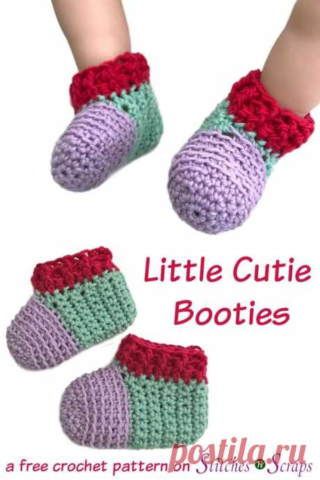 Warm up little feet with these Little Cutie Booties! Blocks of bright, berry colors, and a bit of texture around the toes. A video tutorial is included!