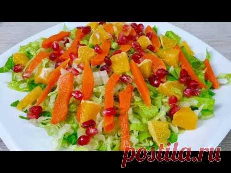 Не знала, что такое сочетание овощей и фруктов - это ТАК вкусно! Вы будете готовить его всегда!