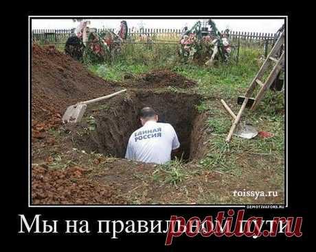 В России центр на периферии.