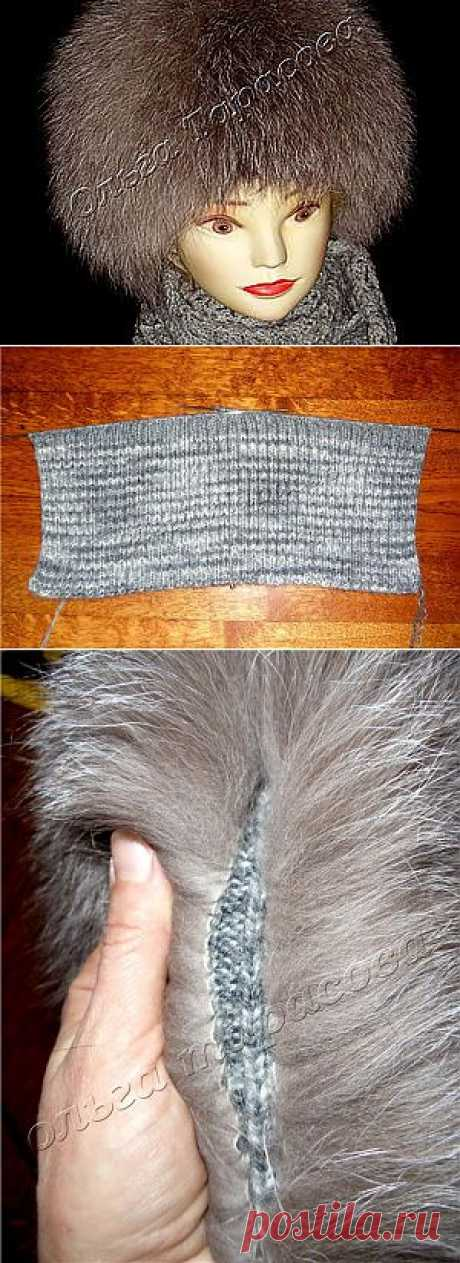 цитата Трииночка : Изготовление меховой шапки в технике нашивания меховых полосочек на вязаную основу (16:15 28-11-2011) [4059776/194803066] - zhavkina@inbox.ru - Почта Mail.Ru