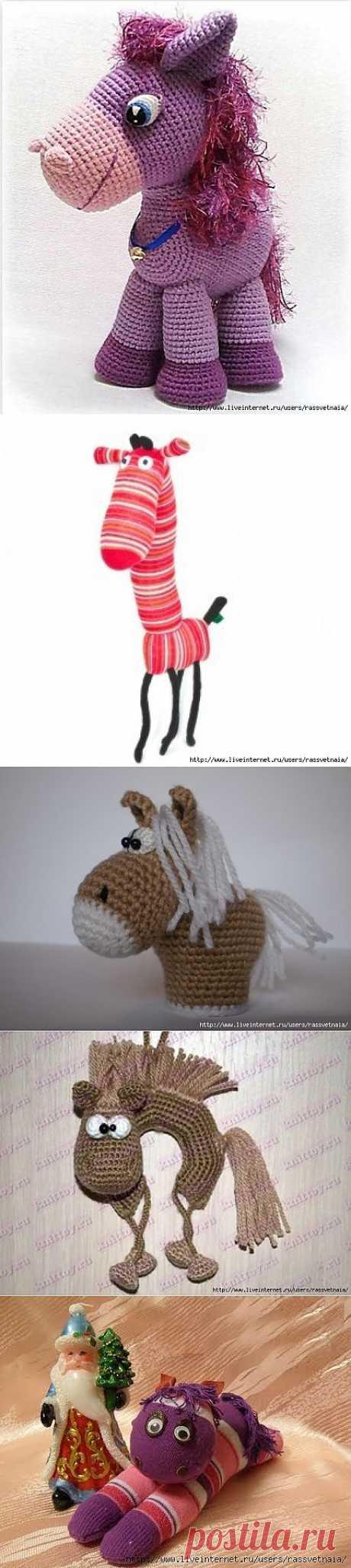 Лошадки к празднику - поделки своими руками.