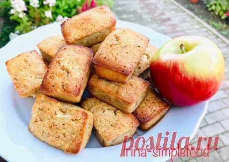 (3) Яблочные финансье (кексы) - пошаговый рецепт с фото. Автор рецепта Irina Senina . - Cookpad