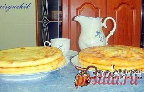 Осетинские пироги рецепт с фото