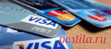 ¡6 secretos de las tarjetas bancarias, que es útil saber a todo!
