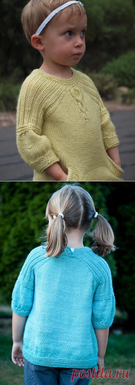 Волшебный пуловер