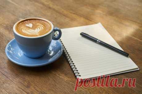 Утренние привычки для хорошей памяти и продуктивности   Жизнь в стиле ЗОЖ   Яндекс Дзен