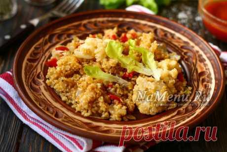 Булгур с овощами в мультиварке, ужин без хлопот | Быстрые и простые рецепты | Яндекс Дзен