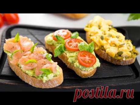 Быстрый и Полезный перекус - Топ 3 Вкусных бутерброда с Авокадо 🥑