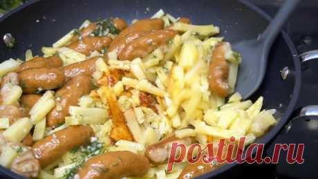 Жарю картофель по особому, фирменный рецепт моей Сибирской бабушки!
