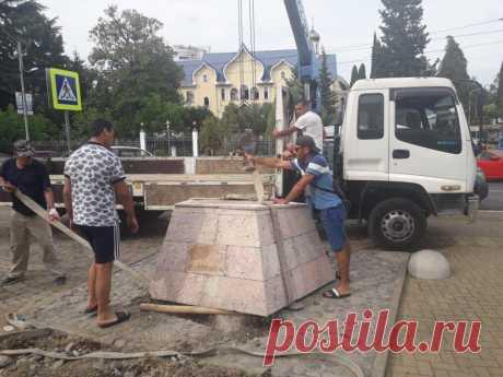 В Адлере снесли памятник русским воинам - Елена Александровна Ленивова, 13 июля 2020