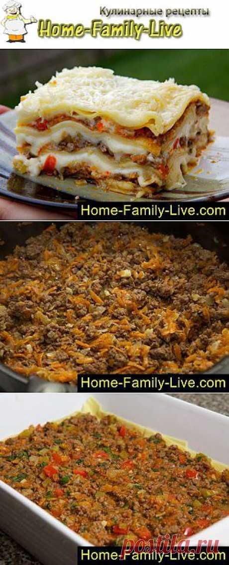 Лазанья мясная - пошаговый фоторецепт - итальянская кухня | Кулинарные рецепты