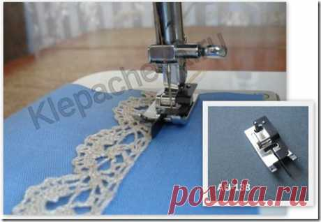 """Блог """"О шитье…"""" » Лапка для соединения двух слоев ткани"""